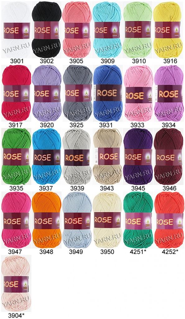 Rose нитки для вязания 71